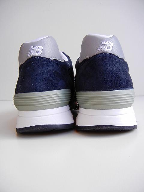 image Nerdy penny new balance sneaker noise fondling shoeplay prev